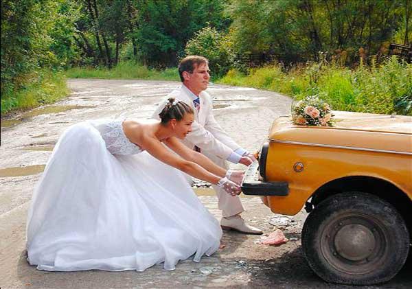 Свадьба на Жигулях