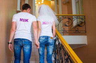 Свадьба в джинсах